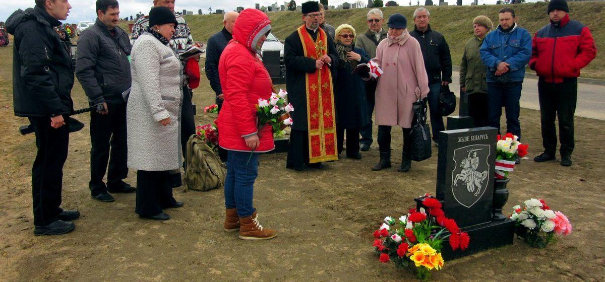 Баранавіцкая арганізацыя ТБМ правяла добраўпарадкаванне магіл беларускіх актывістаў
