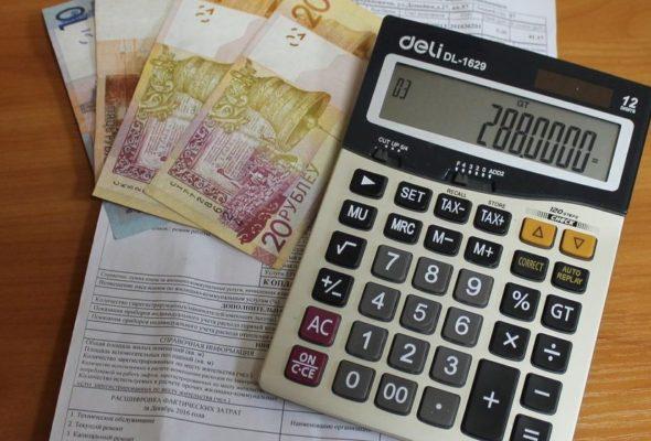 Как в Беларуси незаметно дорожает коммуналка