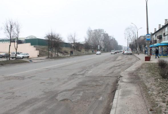 Когда в Барановичах отремонтируют улицу Брестскую