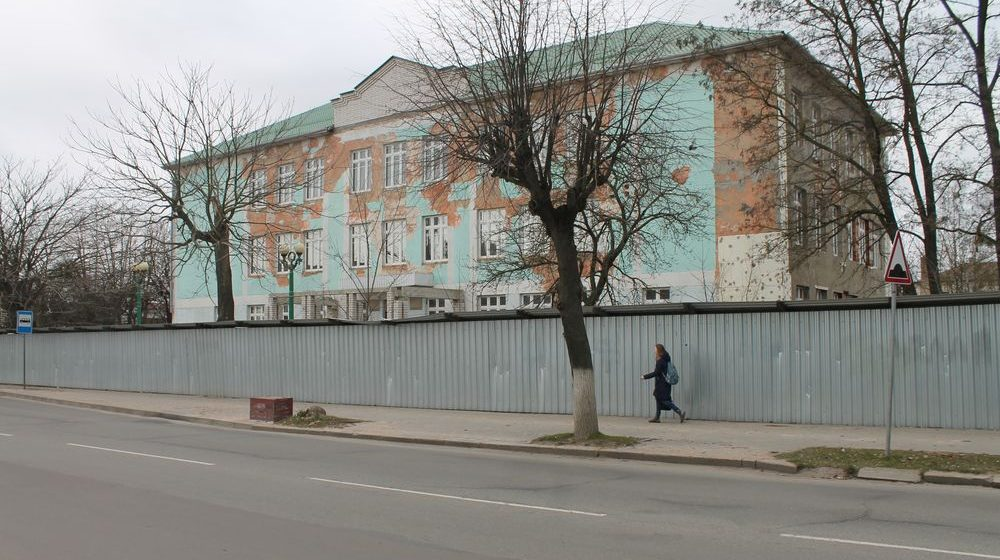 В Барановичах выставят на аукцион здание бывшего педколледжа и… железнодорожные пути