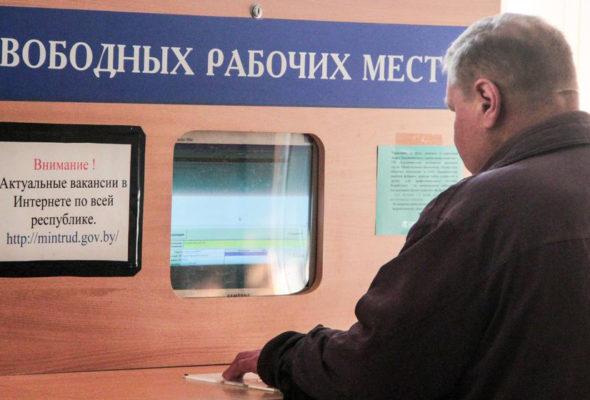 Топ самых высокооплачиваемых и низкооплачиваемых вакансий в Барановичах в августе