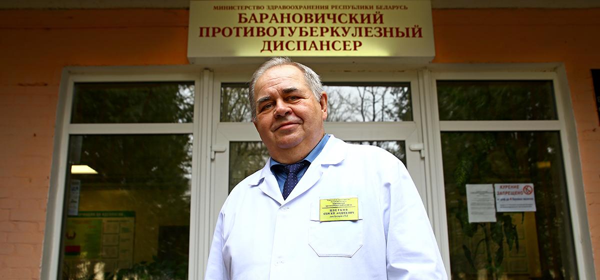 «Туберкулезом можно заразиться и в автобусе» – заведующий противотуберкулезным диспансером в Барановичах