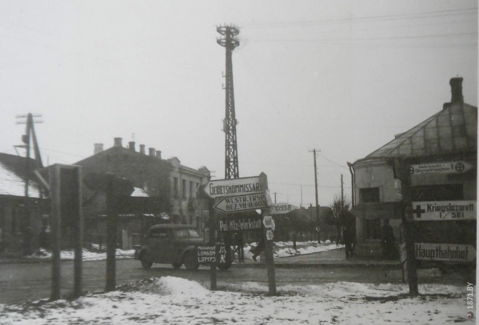 Барановичи, 1943