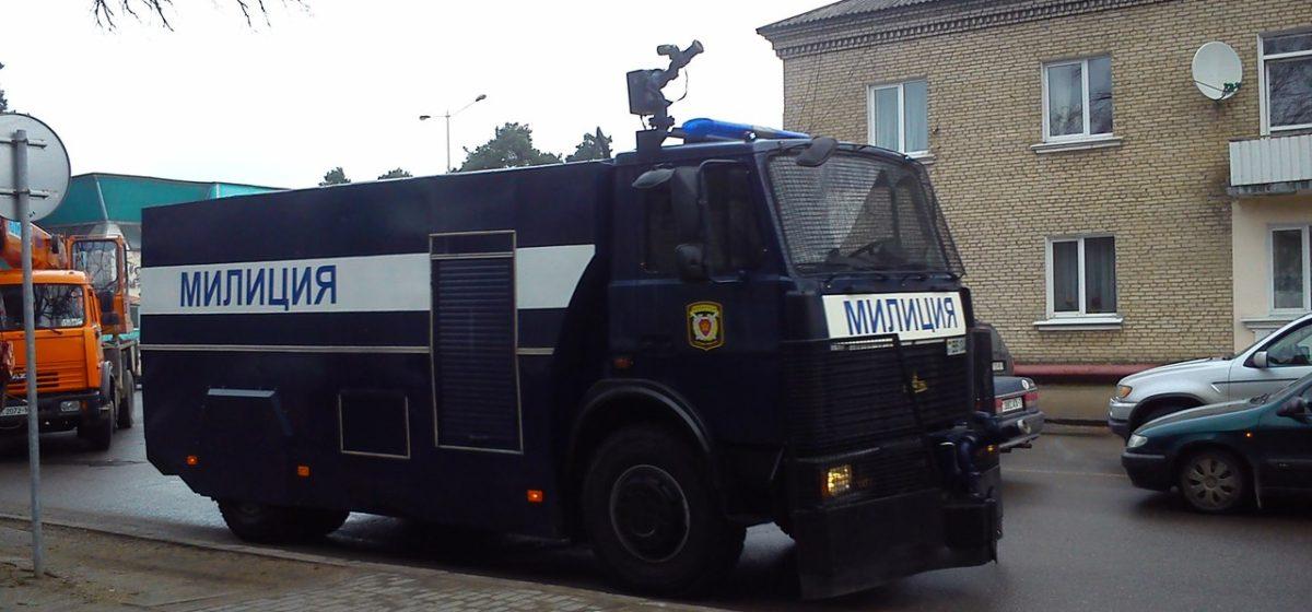 Что делал водомет на улицах города в Барановичах. Комментарий милиции