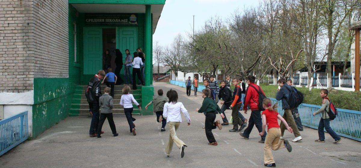 Более 1200 барановичских школьников пройдут оздоровление на весенних каникулах
