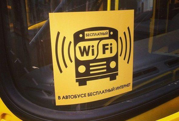 В Беларуси появились городские автобусы c бесплатным интернетом