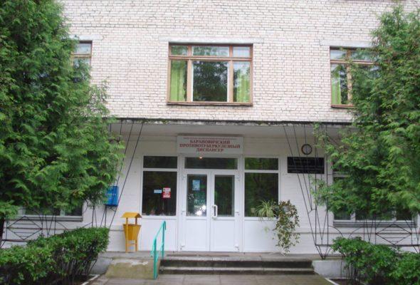 В Барановичах в тубдиспансере могут открыть наркологический стационар