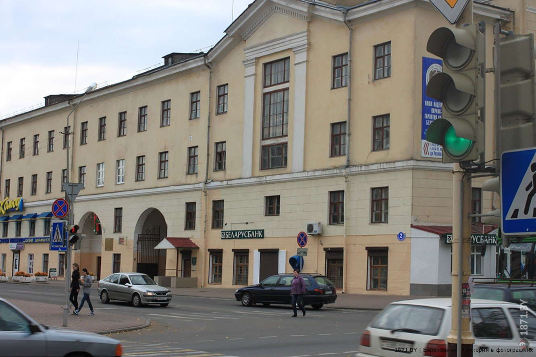Барановичи. Швейная фабрика, 1969