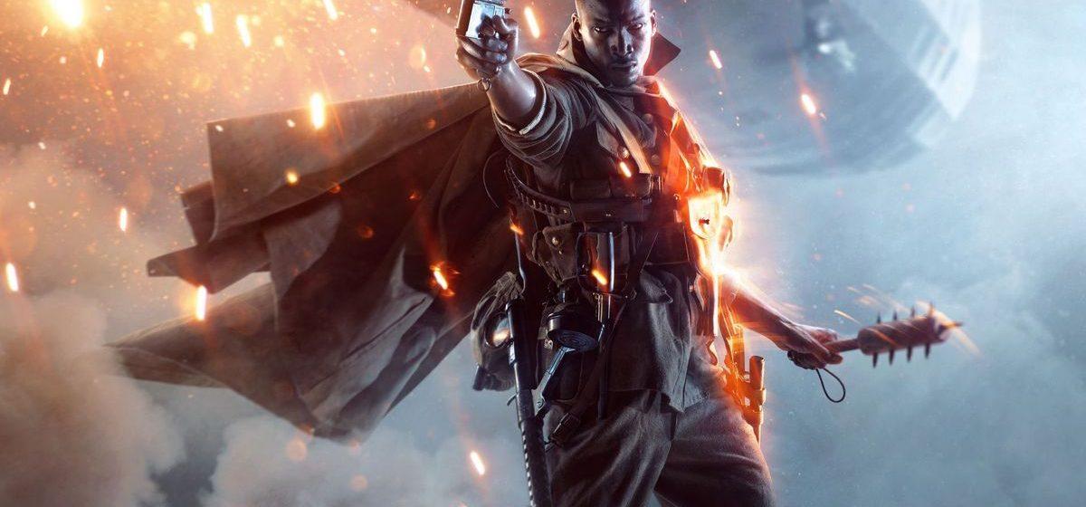 В дополнении к Battlefield 1 появится армия Российской империи
