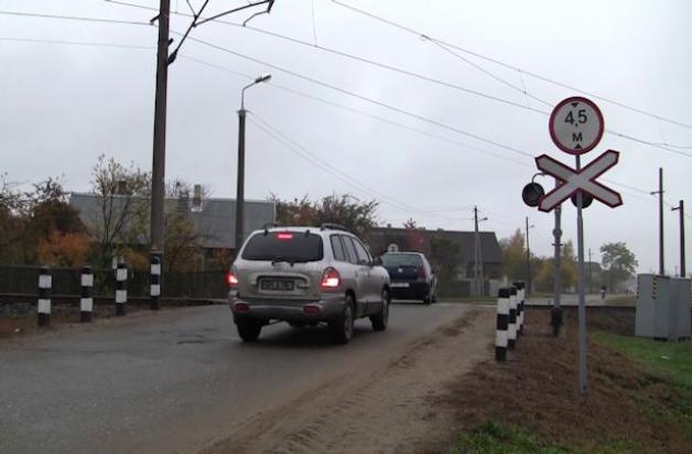 Переезд на улице Фроленкова. Фото: Intex-рress