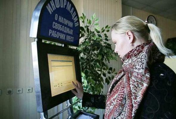 На 100 вакансий в Беларуси приходится 106 безработных