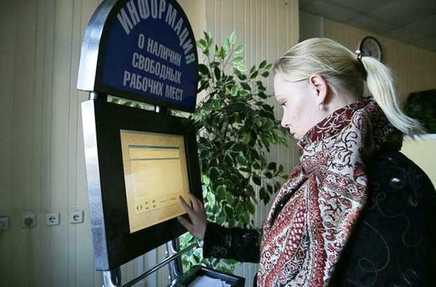 В каком возрасте и с каким образованием чаще всего в Беларуси становятся безработными