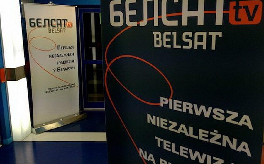 В Минске в офисах «Белсат» прошли обыски