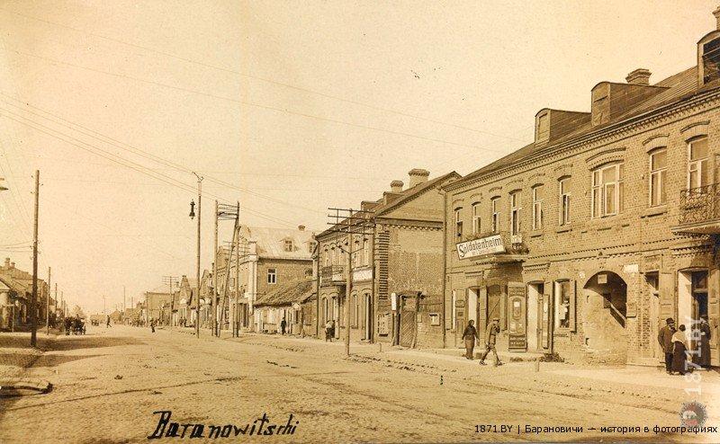 Хауптштрассе, Барановичи, 1916