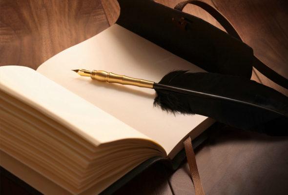 Барановичские библиотеки объявили конкурс самодельной книги
