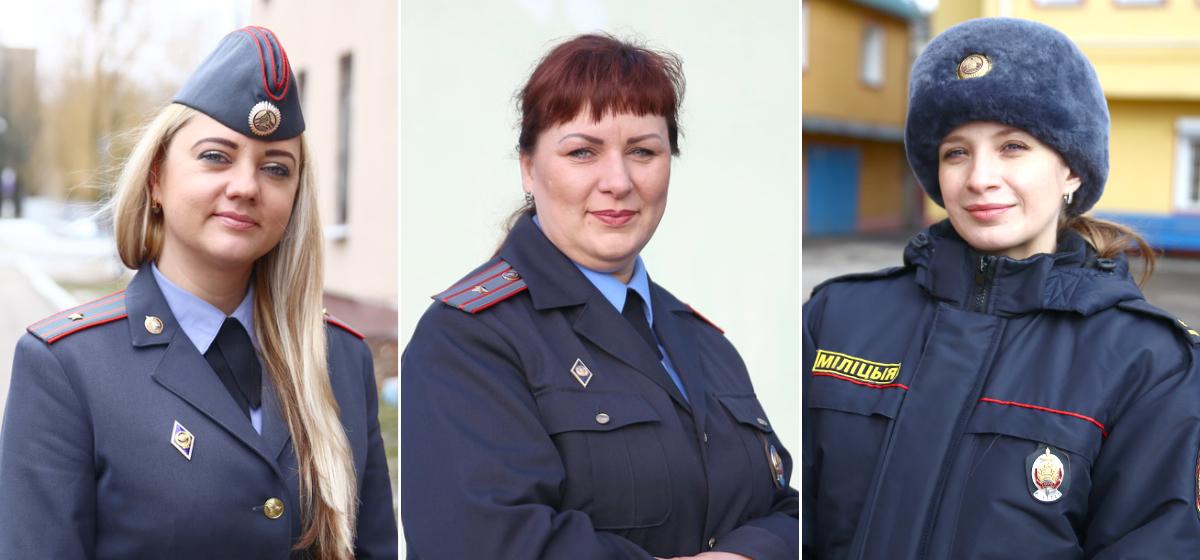 Женщины в милиции: «Рембо» на службе я не стала»