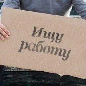 В Клецком районе запретили увольнять и принимать на работу без согласия райисполкома
