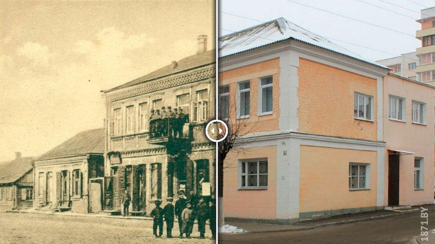 Барановичи на старых фото: как эти улицы и здания выглядят сейчас