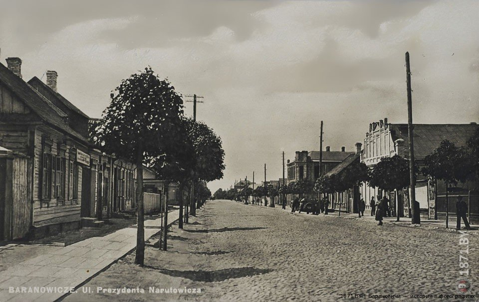 Нарутовича Габриэля, улица, 1935