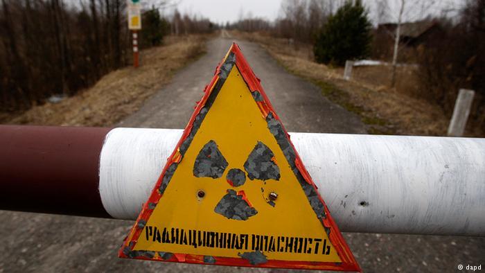 Тест. Знаете ли вы, как защититься от радиоактивного облучения?