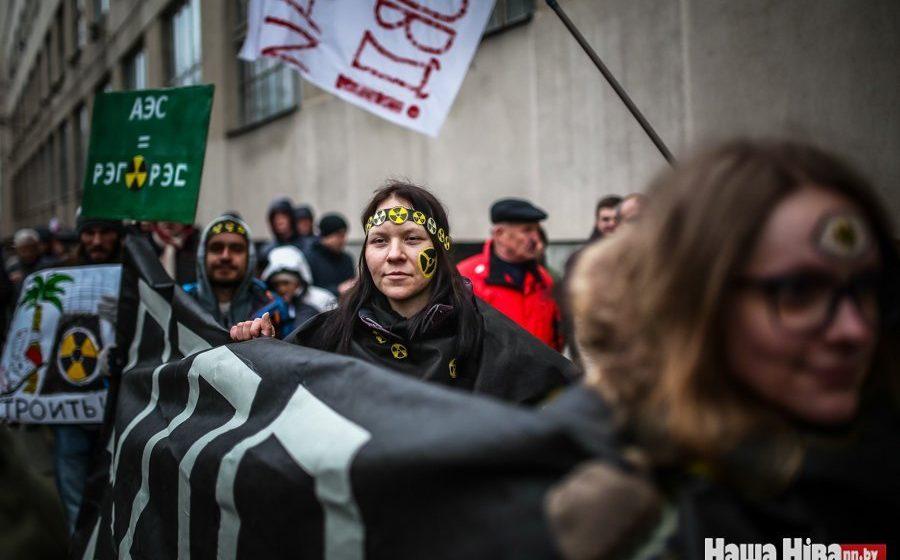 Власти Беларуси разрешили провести в Минске «Чернобыльский шлях»