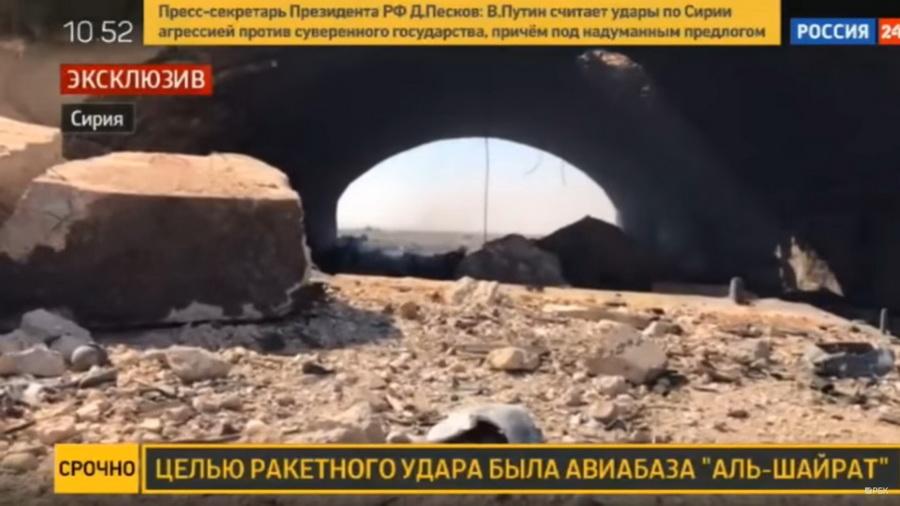В сети появилось видео разрушенной авиабазы в Сирии