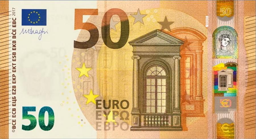 В ЕС в обращение ввели новую банкноту номиналом 50 евро
