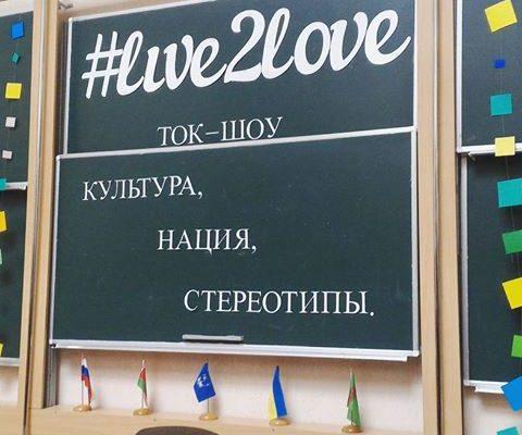 Барановичские студенты представили проект на финале конкурса «100 идей для Беларуси»