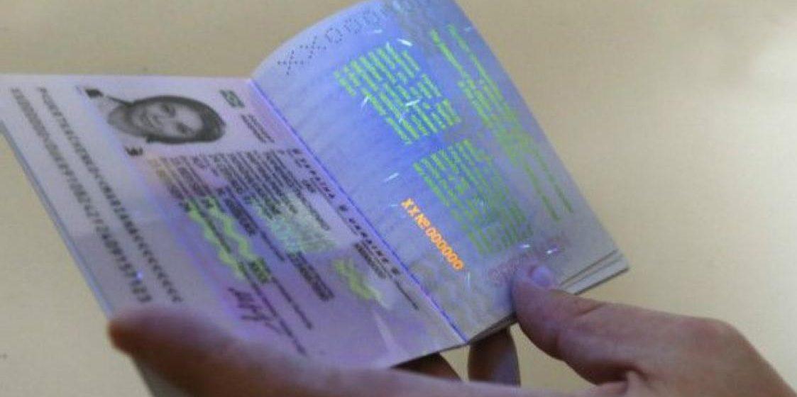 Что будет на биометрических паспортах белорусов и зачем они нужны