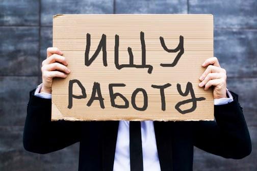 В Барановичах растет уровень безработицы