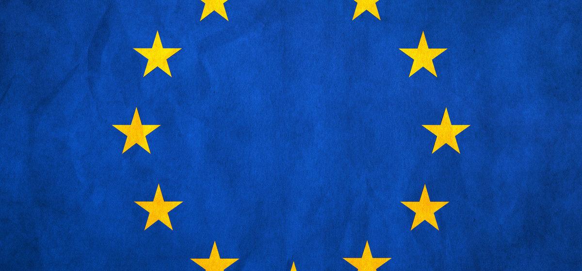 Европарламент проголосовал за отмену виз между Украиной и странами Евросоюза