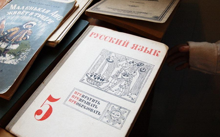 Euromonitor International: за последние 20 лет русский язык потерял свои позиции во всем бывшем СССР