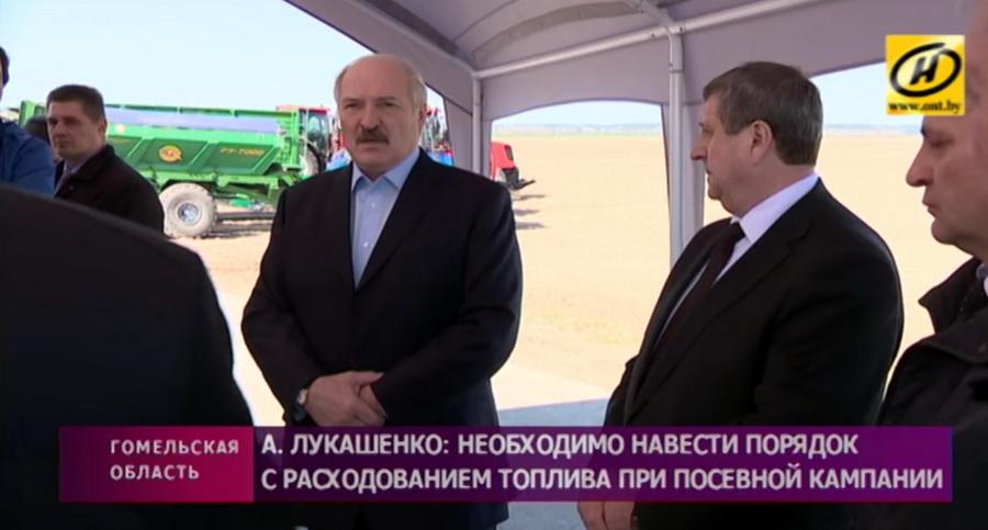 Лукашенко: Если мы не поможем людям заработать 1000 рублей  — тогда пусть шумят, ходят, кричат