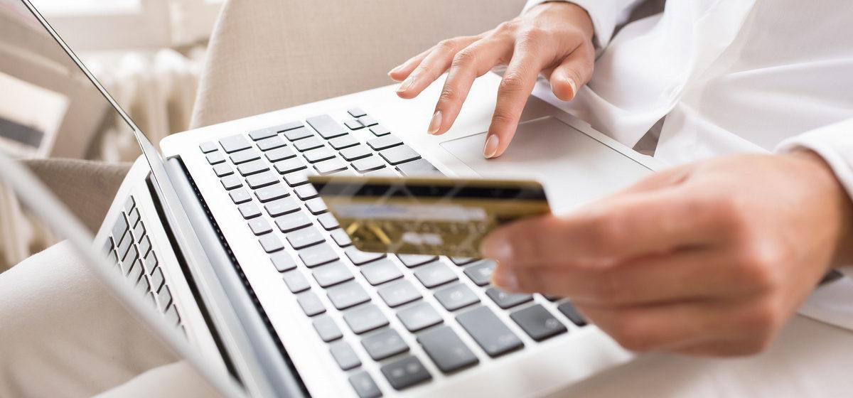Антивирусная компания выяснила, доверяют ли белорусы онлайн-платежам, и что они предпочитают оплачивать через интернет