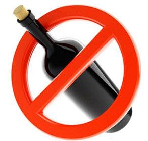 В Барановичах в День здоровья полдня не будут продавать алкоголь