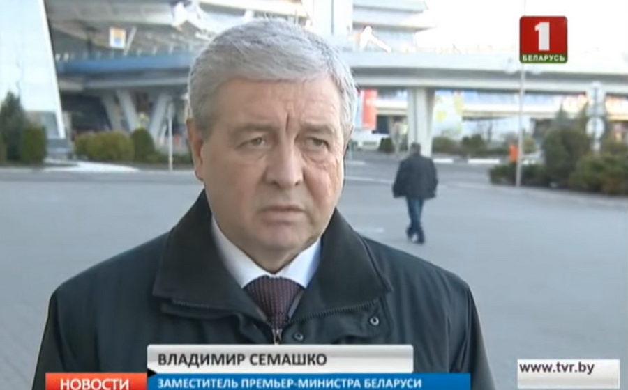 Семашко: Россия будет поставлять в Беларусь 24 миллиона тонн нефти в год