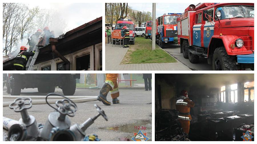 В Гродно из-за пожара в школе эвакуировали более 90 человек