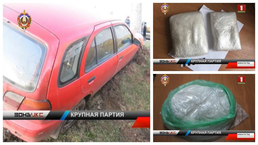 Сотрудники КГБ задержали наркокурьера, который перевозил наркотики на сумму 200 тысяч долларов