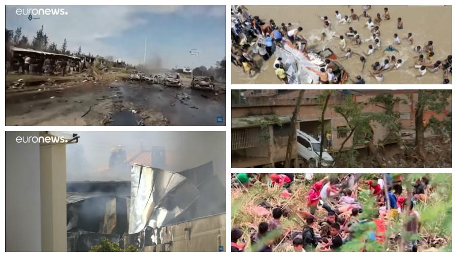 Видео пяти самых ужасных происшествий за последние две недели