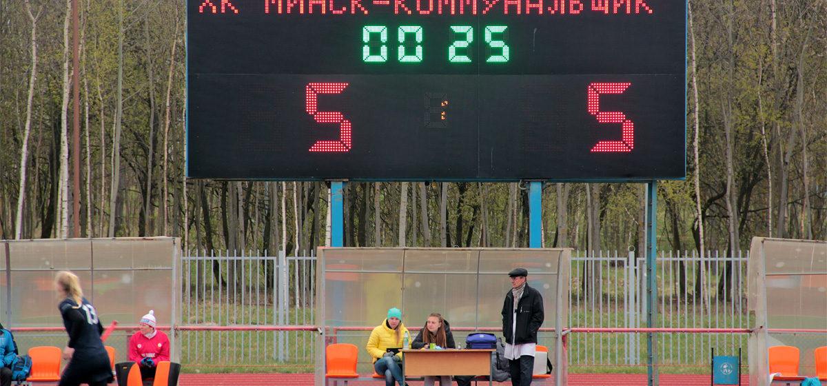 В Барановичах стартовал Международный турнир по хоккею траве