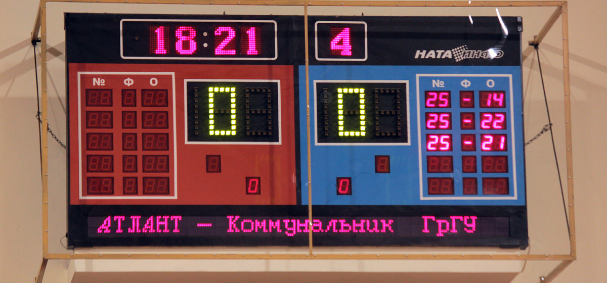Барановичский «Атлант» проиграл бронзовый суперфинал чемпионата Беларуси по волейболу