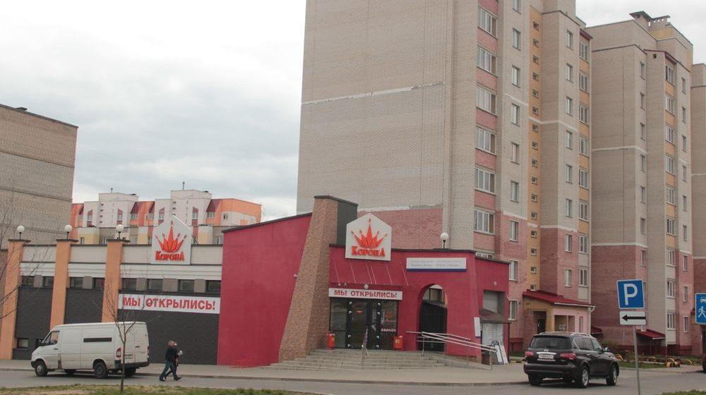 «Корона» расширяет свою торговую сеть в Барановичах