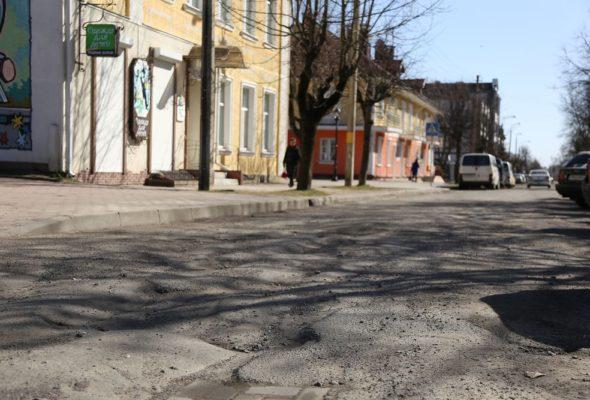 После майских праздников улицу Гагарина закроют на ремонт