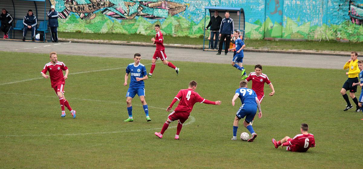 ФК «Барановичи» не удержал победу в домашнем матче с «Гранитом» из Микашевичей