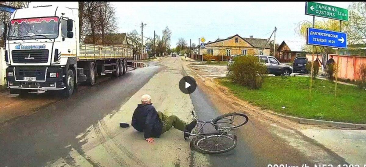 В Барановичах пьяный велосипедист упал на перекрестке перед машиной (видео)