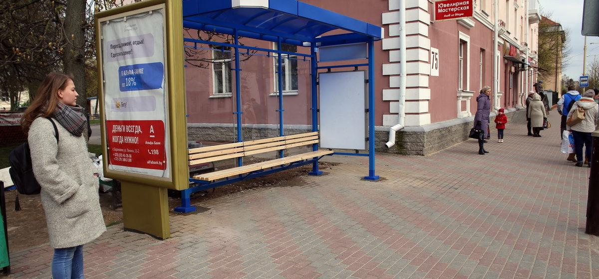 На улице Советской в Барановичах обустроили автобусную остановку