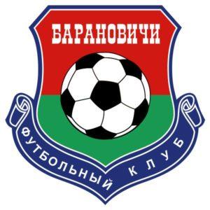 ФК «Барановичи» приглашает болельщиков прийти и поддержать команду