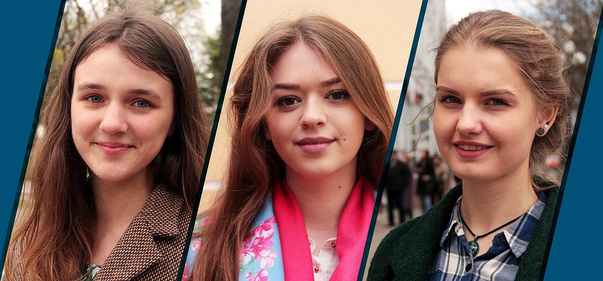 Модные Барановичи: Как одеваются студентки и педагог
