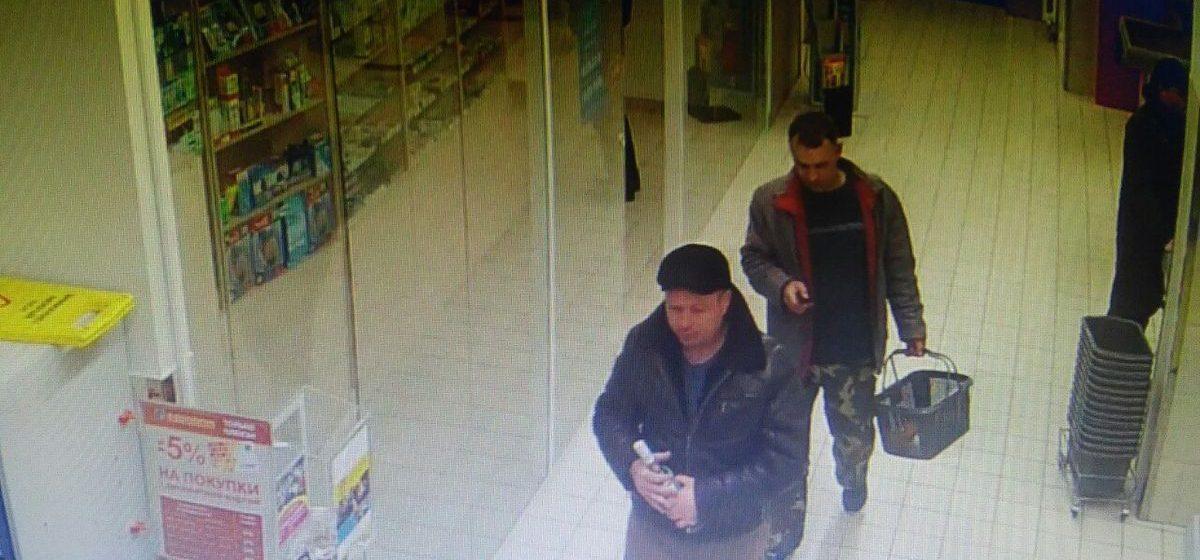 В Барановичах ищут хулиганов, которые избили мужчину