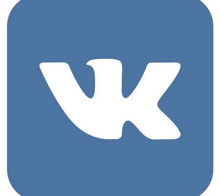 Социальная сеть ВКонтакте изменила принцип оценки статуса пользователя